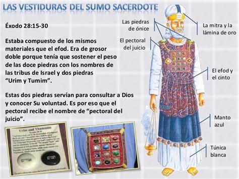 imagenes de las vestimentas del sacerdote 05 vestimentas sacerdotales