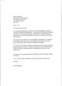 to whom it may concern recommendation letter best