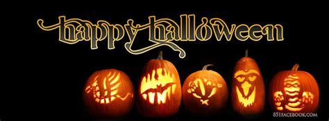 halloween facebook covers pics photos funny halloween fb cover facebook covers