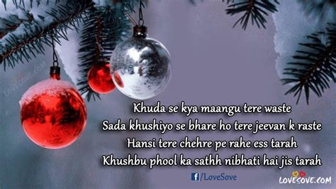 christmas ki shubhkamnaye images  mas wishes wallpapers