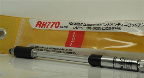 Antena Ht Rh770 By Ht Shop2001 by 2m 70cm Handheld Telescopic Antenna Bnc Radioworld