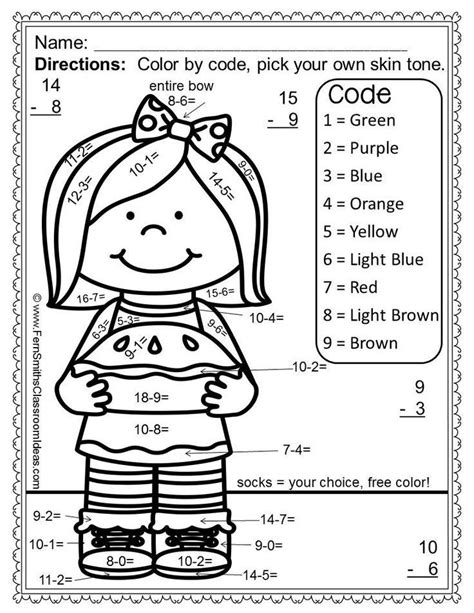 addition fall coloring pages 1000 images about color by number words on pinterest