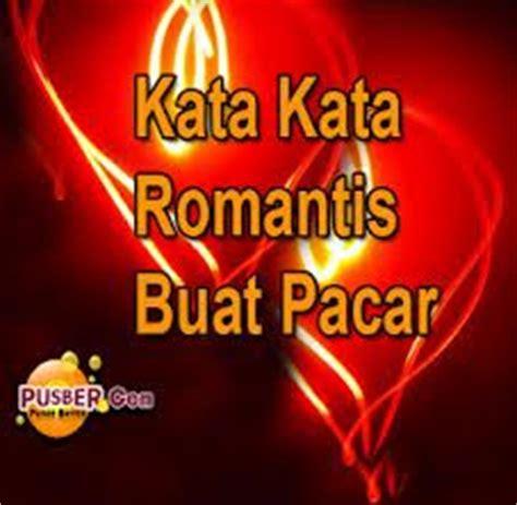 kata kata romantis untuk pacar