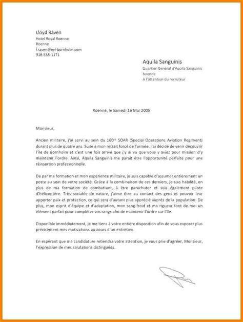 Lettre De Motivation Ecole Prepa Infirmiere 3 lettre de motivation ifsi lettre officielle
