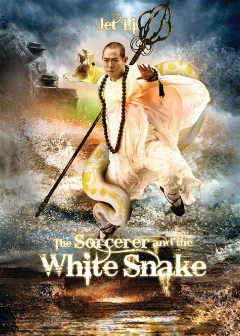film china online watch movie free the sorcerer and the white snake 2013