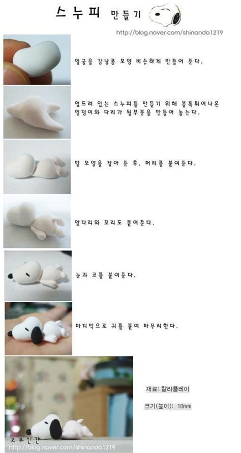 Gantungan Handphone Clay Smurf 2 Handmade Japan 38 best gardens images on cold porcelain polymer clay animals and clay
