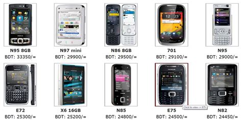 nokia mobile phone list mobile phones nokia cell phone price in bangladesh