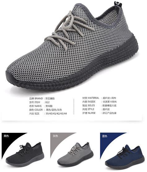 Sepatu Mesh sepatu mesh pria size 40 black jakartanotebook