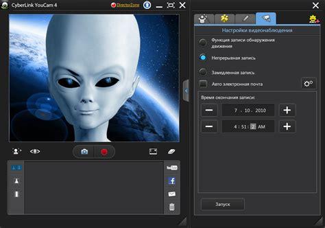 cyberlink youcam cyberlink youcam 5 deluxe v5 0 0909 torrent