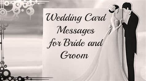 Wedding Card Messages for Bride and Groom