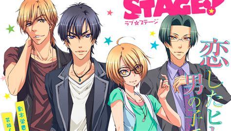 imagenes de love estage el quot mostro quot del manga love stage rese 241 a anime