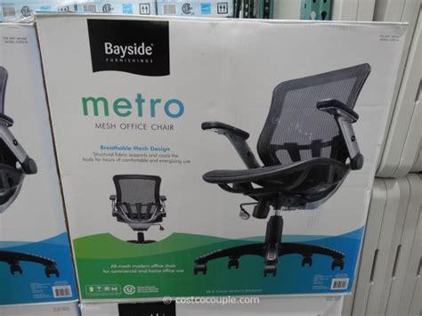 Bayside Office Chair