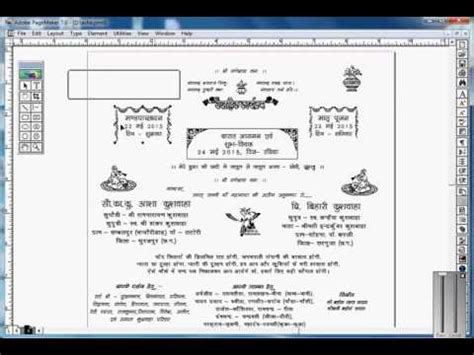 Wedding Card Design In Pagemaker wedding card matter in pagemaker in