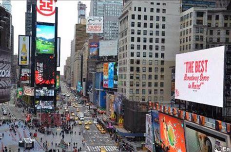 live new york di new york le migliori in tempo reale di