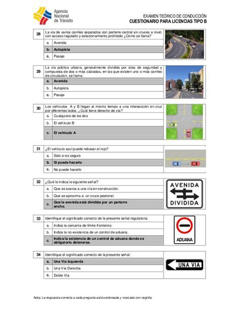 www simulador licencia tipo b cuestionario licencia tipo b ecuador 250 ltima 2015 2016