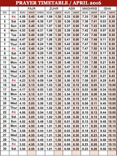 camberley mosque prayer timetable