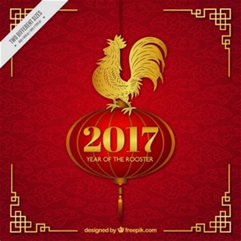 new year 2016 metal rooster new year 2016 card vector free