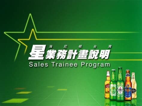sales trainee 2015 heineken taiwan sales trainee program