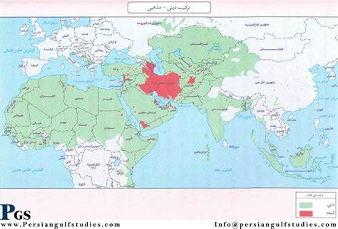 arab gulf opinions on persian gulf