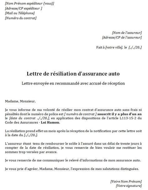 Modèle De Lettre De Résiliation D Assurance