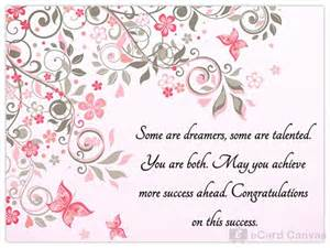 congratulations on this success ecard congratulations ecards congratulations greeting cards