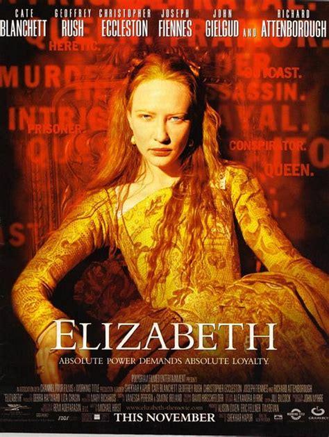 film queen elizabeth 1 elizabeth film 1998 allocin 233