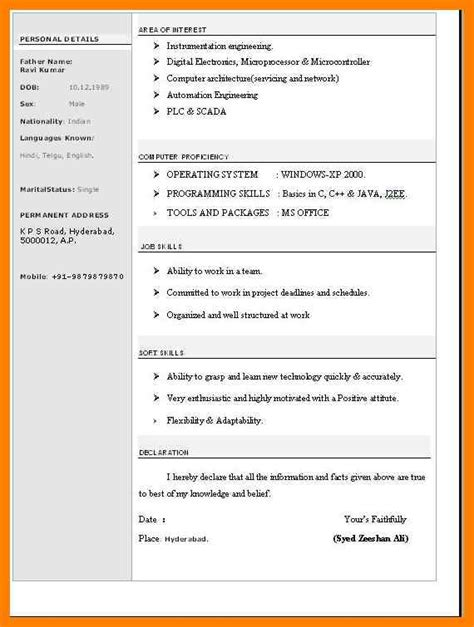 resume format for freshers word file 11 simple format of resume for fresher in word legacy