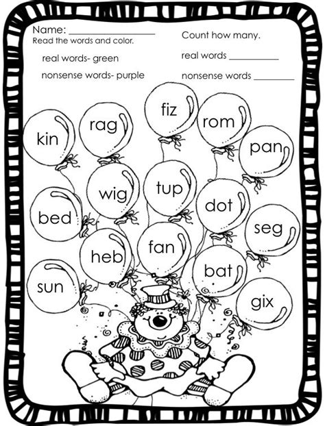 printable nonsense word games nonsense word center activities and printables group