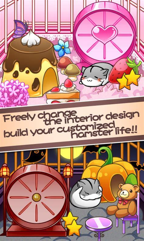 hmster mobile hamster 1mobile