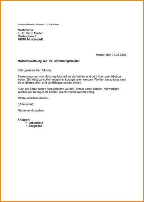 Bewerbung Ferienjob Per E Mail 4 Bewerbungsschreiben Ferienjob Questionnaire Templated