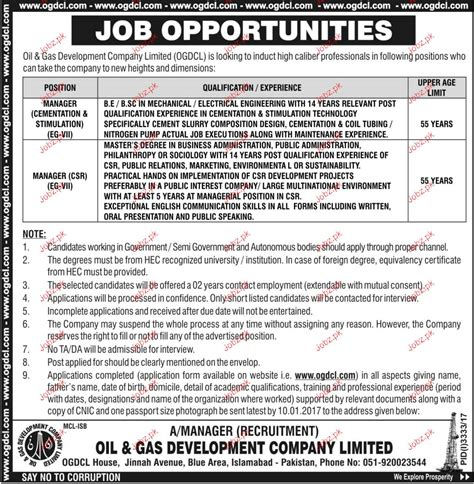 Mba In And Gas Opportunities by And Gas Development Company Limited Ogdcl 2018