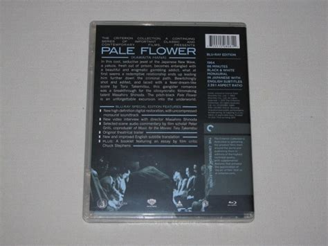 Pale Flower Criterion Collection criterionforum org packaging for pale flower