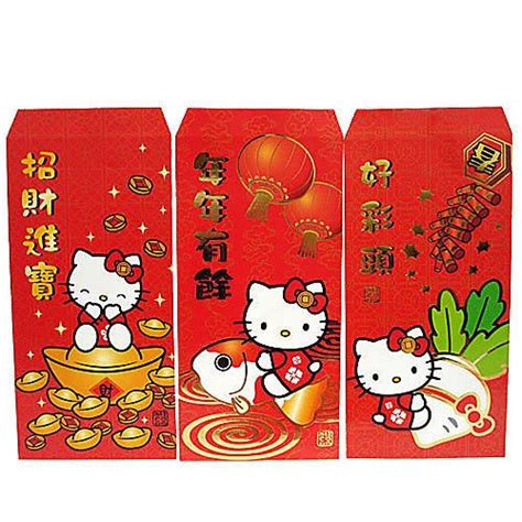 new year envelope lai see 25 best ideas about envelope on