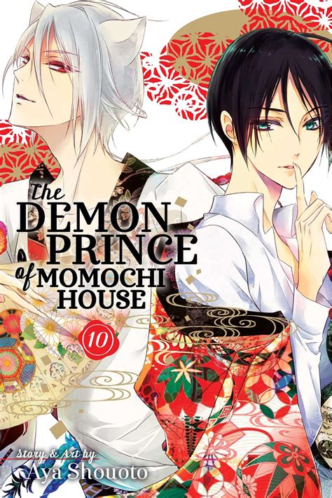 the solstice prince realms of volume 1 books the prince of momochi house vol 10 book by aya