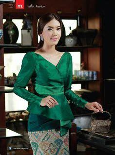 Dress Batik Erika 05 lao sinh traditional fashion kebaya thai