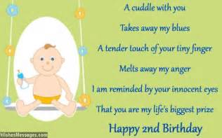happy 2nd birthday baby boy quotes