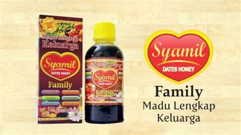 Madu Syamil Zakka Dates Honey Anti Oksidan produk syamil mitra ihsan sejahtera