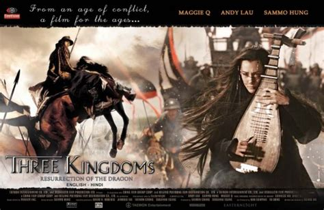film seri three kingdom three kingdoms resurrection of the dragon aka saam gwok