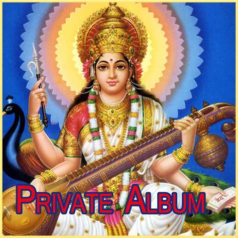 maã e unknown artist bhajan karaoke songs