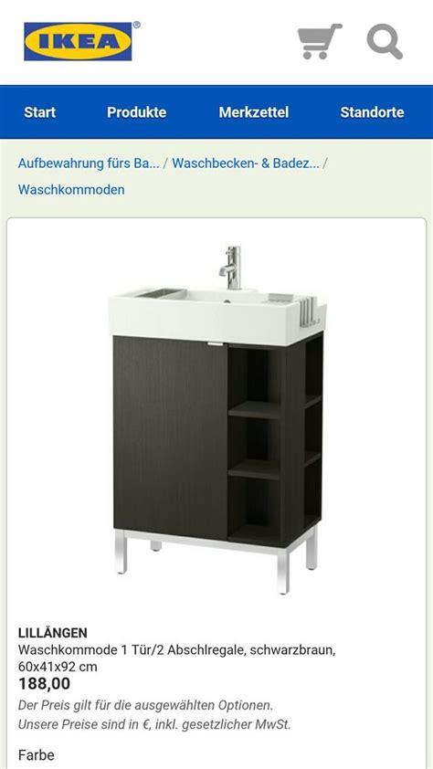 Ikea Badezimmer Unterschrank Gebraucht by Ikea Unterschrank Waschtisch Nazarm