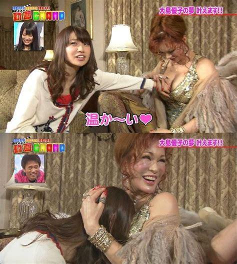 Not Yet Shuumatsu Not Yet Akb48 Not Yet Appears On Hey Hey Hey And Oshima Yuko Gets A