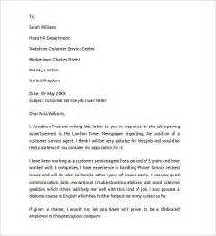 Cover Letter Exles For Customer Service Position by Cover Letter Exle For 13 Free Documents In Pdf Word Sle Templates