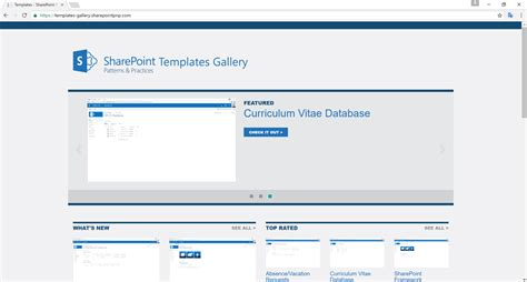 Sharepoint Template Gallery