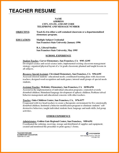 cv templates for teaching jobs 11 teaching job application sle g unitrecors