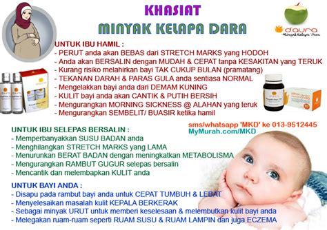 Minyak Kelapa Dara Untuk Ibu Mengandung mymurah minyak kelapa dara as syifa liquid