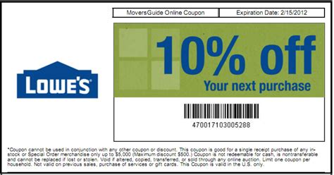 lowes coupons printable best business template
