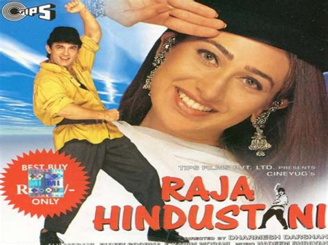 biography of movie raja hindustani sweet movie photos sweet movie images ravepad the