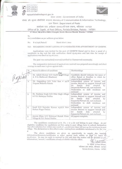 Appointment Letter For Govt Appointment Letters In Govt Sector