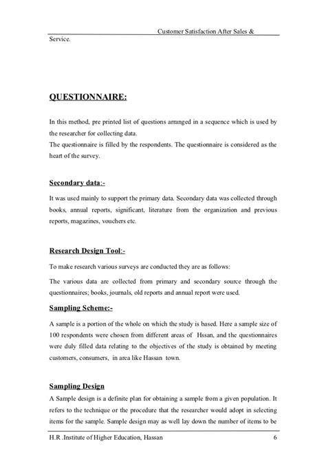 business requirements questionnaire template a study of customer satisfaction on after sales and