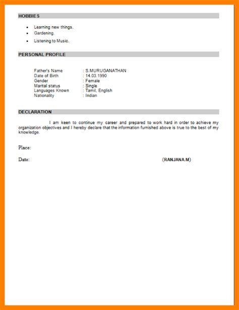 declaration format for resume resume declaration format shalomhouse us